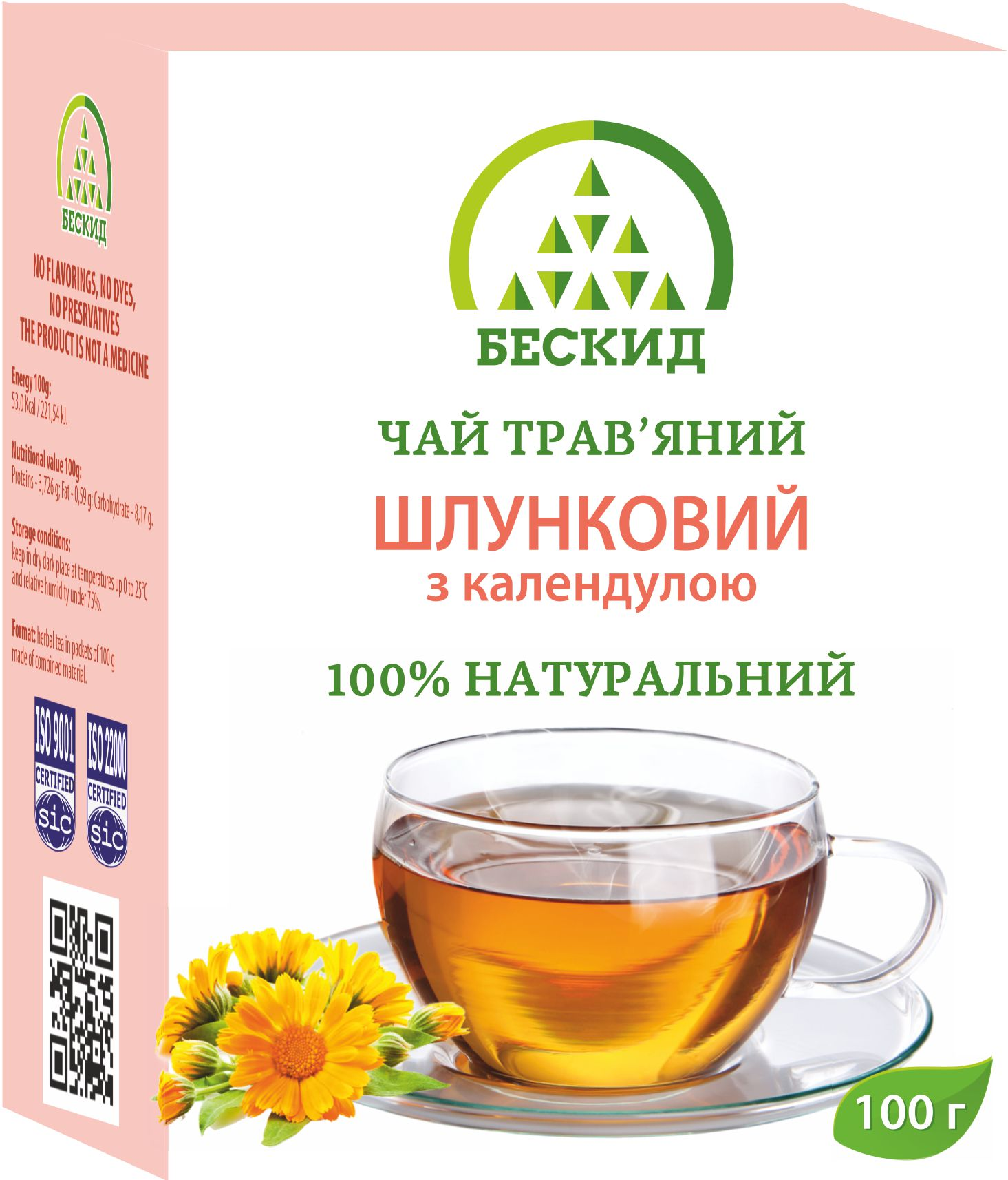 Herbal tea «Healthy Stomach» with pot marigold