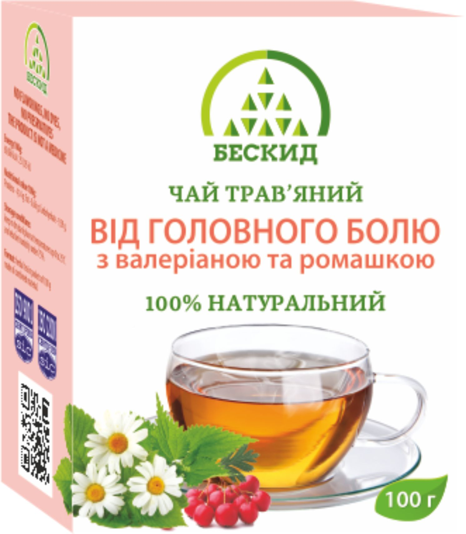 Herbal tea «From headache» with Valerian & Chamomile