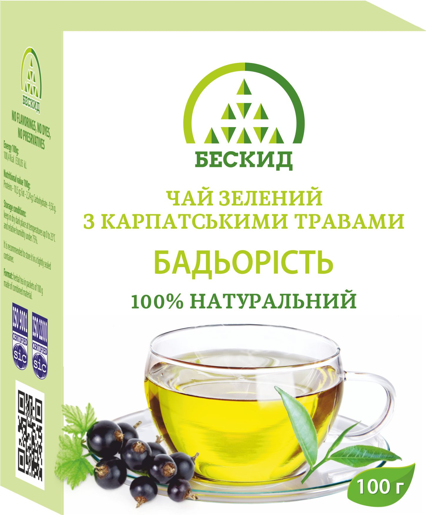 Green tea with Carpathian herbs «LIVELINESS»